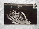 POSTCARD  SIZE PHOTOGRAPH OF THE ROYAL NAVAL VESSEL HMS RECLAIM