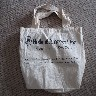 EARLY EXAMPLE SOUVENIR ONBOARD CANVAS BAG SOUVENIR FROM THE HOLLAND AMERICA LINE