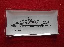 GLASS DISH SOUVENIR FROM THE ORIENT/P&O LINE VESSEL THE SS ORIANA
