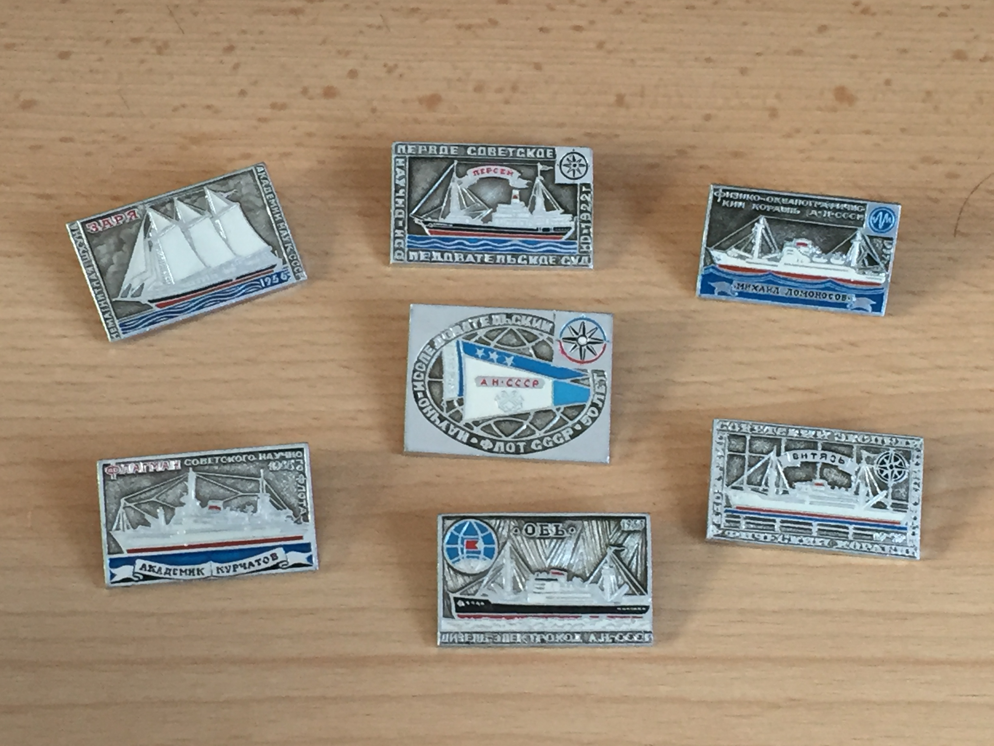 SET OF 7 EARLY RUSSIAN SHIPPING BADGES DATED CIRCA 1955-65