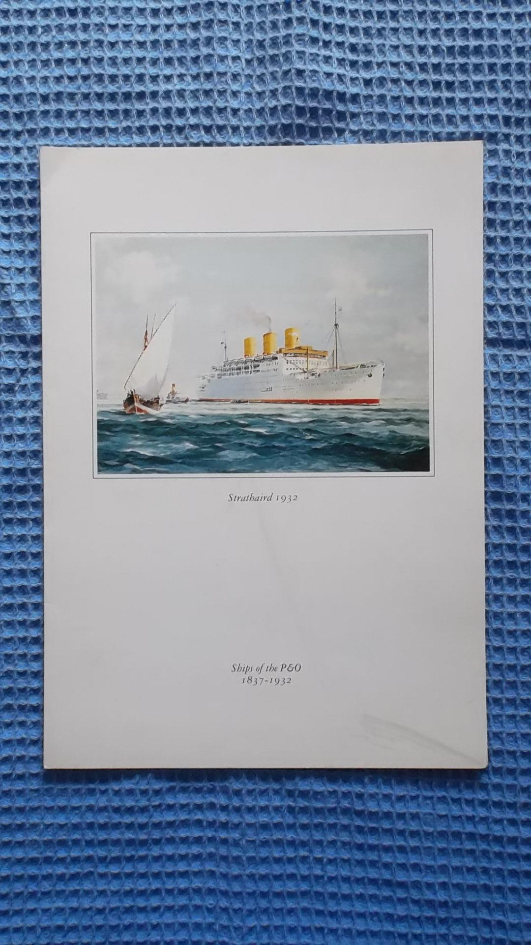 DINNER MENU FROM THE P&O LINE VESSEL THE SS CANBERRA DATED MAY 1989