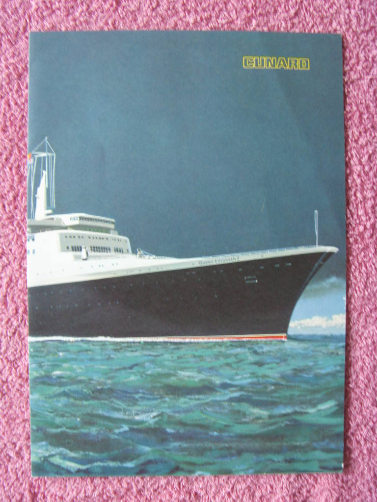 WORLD CRUISE DINNER MENU FROM THE QUEEN ELIZABETH 2 DATED APRIL 1975