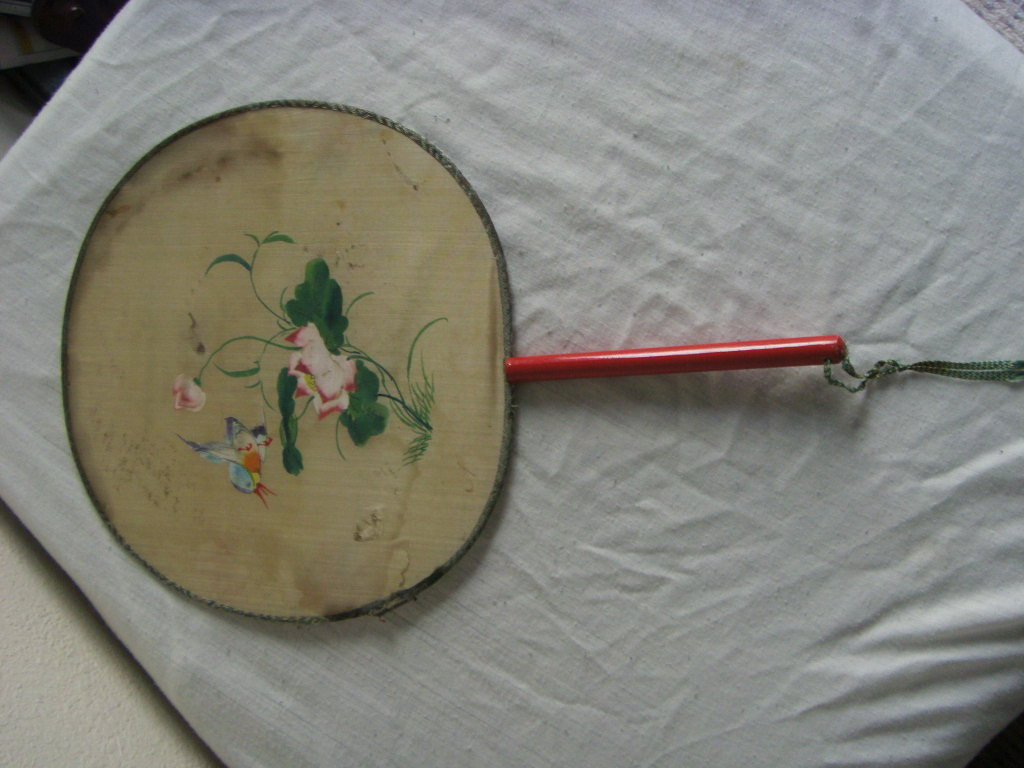 1940'S RARE ORNATE FAN FROM THE CHINA NAVIGATION COMPANY