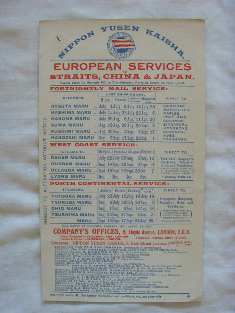INFORMATION 'SHIPS NOTICES' CARD FROM THE NIPPON YUSEN KAISHA LINE DATED 1927