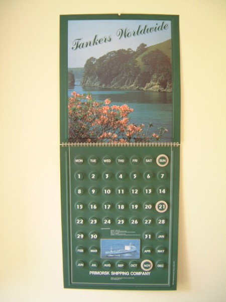 RARE TO FIND RUSSIAN SHIPPING CALENDAR