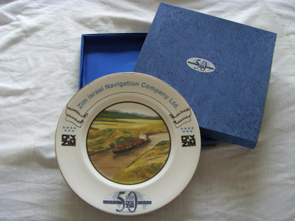 50TH ANNIVERSARY PLATE FROM THE ZIM ISRAEL NAVIGATION CO.